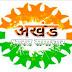 18 दिसम्बर को अल्पसंख्यक अधिकार दिवस पर विकास भवन में होगा कार्यक्रम