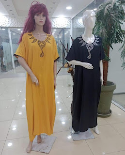 robes maison قنادر الدار 2020