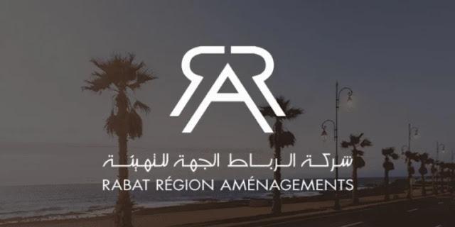 rabat-region-amenagements-recrute-plusieurs-profils