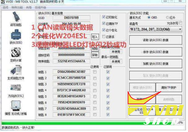 vvdi-mb-program-elv-emulator-6