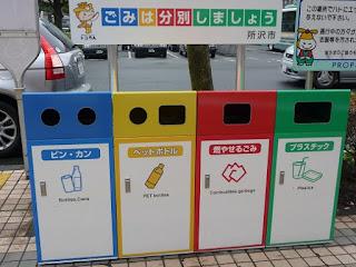 Pemilahan Sampah di Jepang