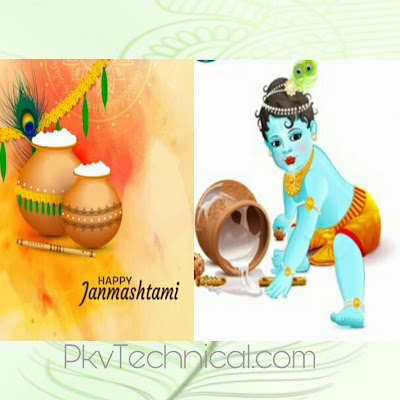 Shubh Krishna Janmashtami 2020 | Images-Quotes-Wishes-whatsappstatus