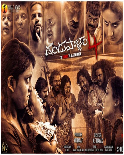 Dandupalya 4 2019 Full Movie Download HD 720p | 1080p |
