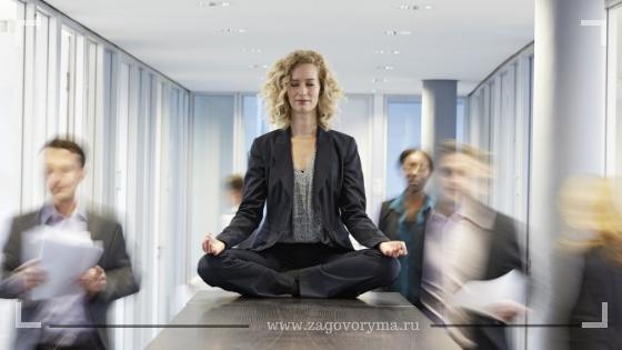 Быстрая медитация от Василисы Володиной: поднимаем настроение и восстанавливаем силы