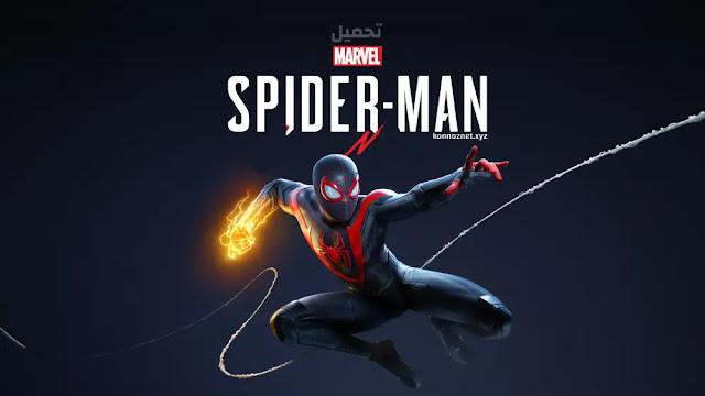 تحميل لعبة Marvel's Spider Man