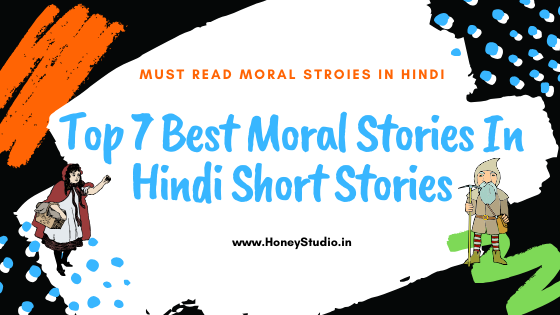 moral stories in hindi short,moral stories in hindi for class 7,moral stories in hindi for class 9,moral stories in hindi with pictures,moral stories in hindi for class 8,any moral stories in hindi