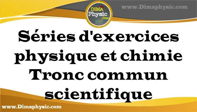 Séries d'exercices physique et chimie Tronc commun scientifique TCS - BIOF