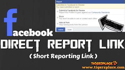 How to make Facebook direct report link - (Short Reporting Link)