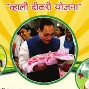 Gujarat govt to launch 'Vali Dikari' Yojna for girl empowerment in the state