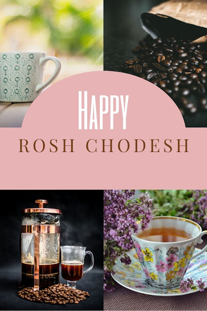 Happy Rosh Chodesh Greeting Card | 10 Free Cute Cards | Happy New Month | Jewish New Month