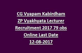 CG Vyapam Kabirdham ZP Vyakhyata Lecturer Recruitment 2017 79 obs Online Last Date 12-08-2017