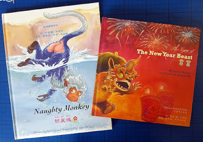 Chinese new year of the monkey books for children