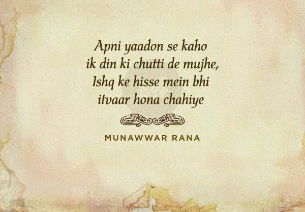 20 Best Urdu Shayari Love, Sad And Motivation जोकि बोहोत जरुरी है
