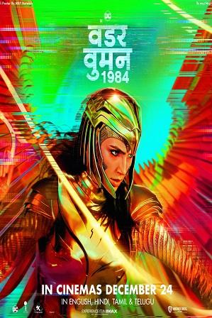 Wonder Woman 1984 (2020) Full Hindi Dual Audio Movie Download 720p 480p Bluray