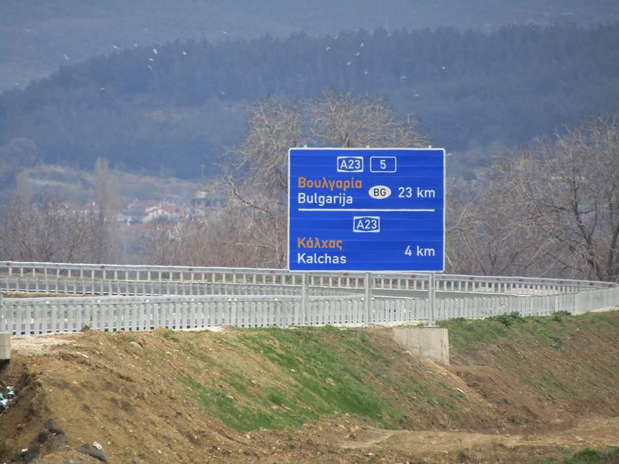 Τα νέα μέτρα για τα σύνορα - Ποιοι και πως περνούν σε Κήπους και Νυμφαία