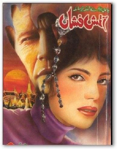 aatish-fishan-iqbal-kazmi-complete-pdf-free-download