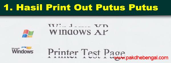 tempat belajar printer, tempat kursus printer,cara service kerusakan printer, cara memperbaiki kerusakan printer, cara menangani kerusakan printer, cara memperbaiki printer canon