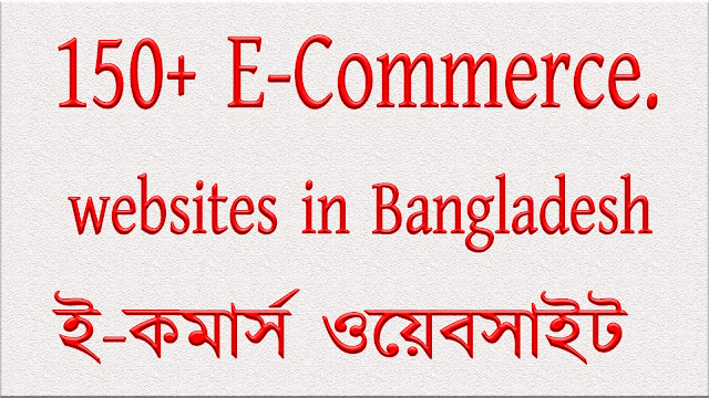Top 150+ trusted E-commerce Websites in Bangladesh.