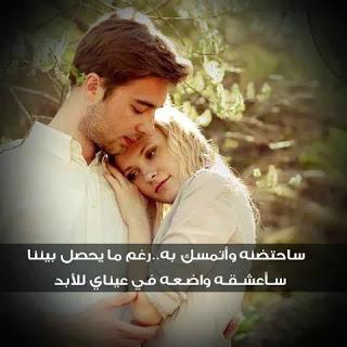 حب Love