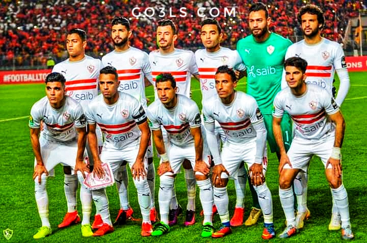الزمالك والترجي التونسي Zamalek Tunisian Esperance