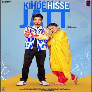 Kihde Hisse Jatt By GURJAZZ New song listen online DjPunjab