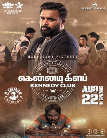 Kennedy Club 2019 Hindi Dual Audio 390MB UNCUT HDRip x264 480p