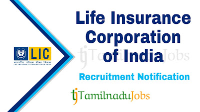 LIC recruitment notification 2019, govt jobs in India, govt jobs for graduate,central govt jobs
