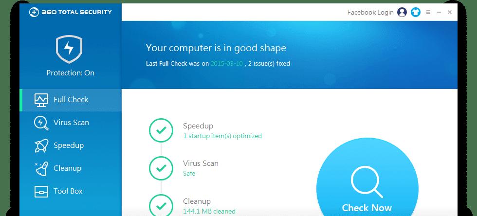 360 Total Security Screenshots 2020