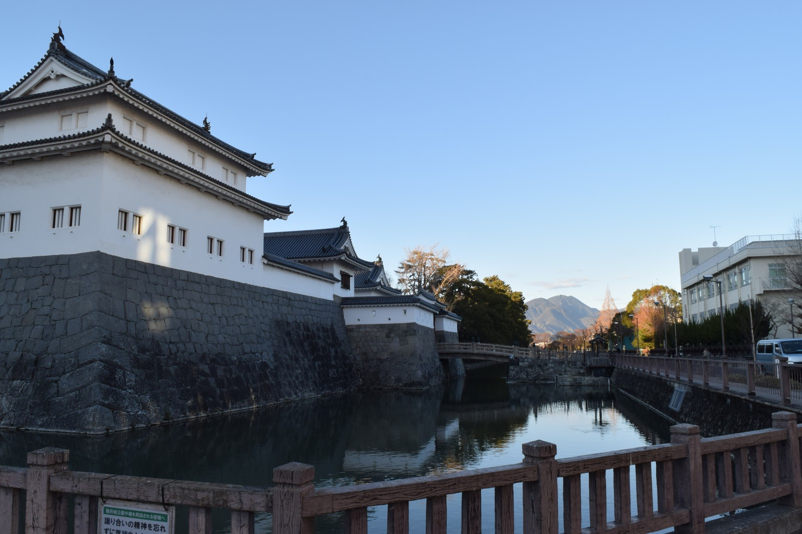 Sunpu castle park shizuoka city japan