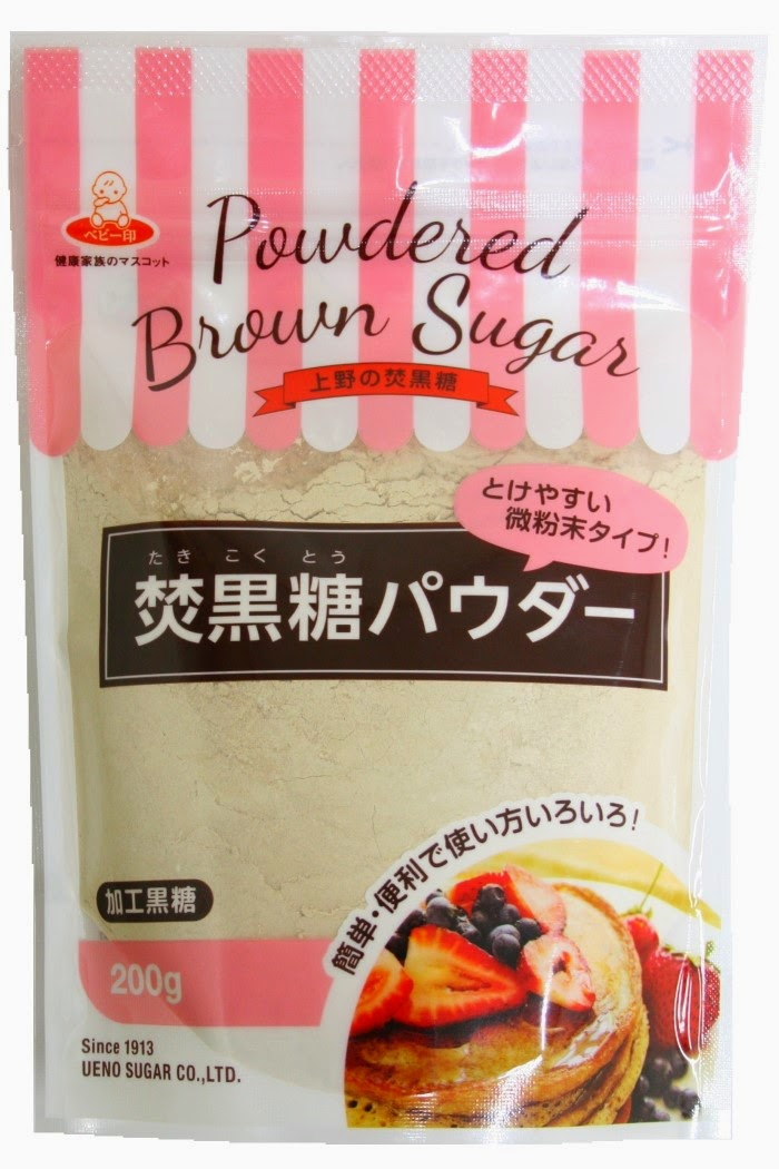 http://osatou.com/product/domestic/powder.html