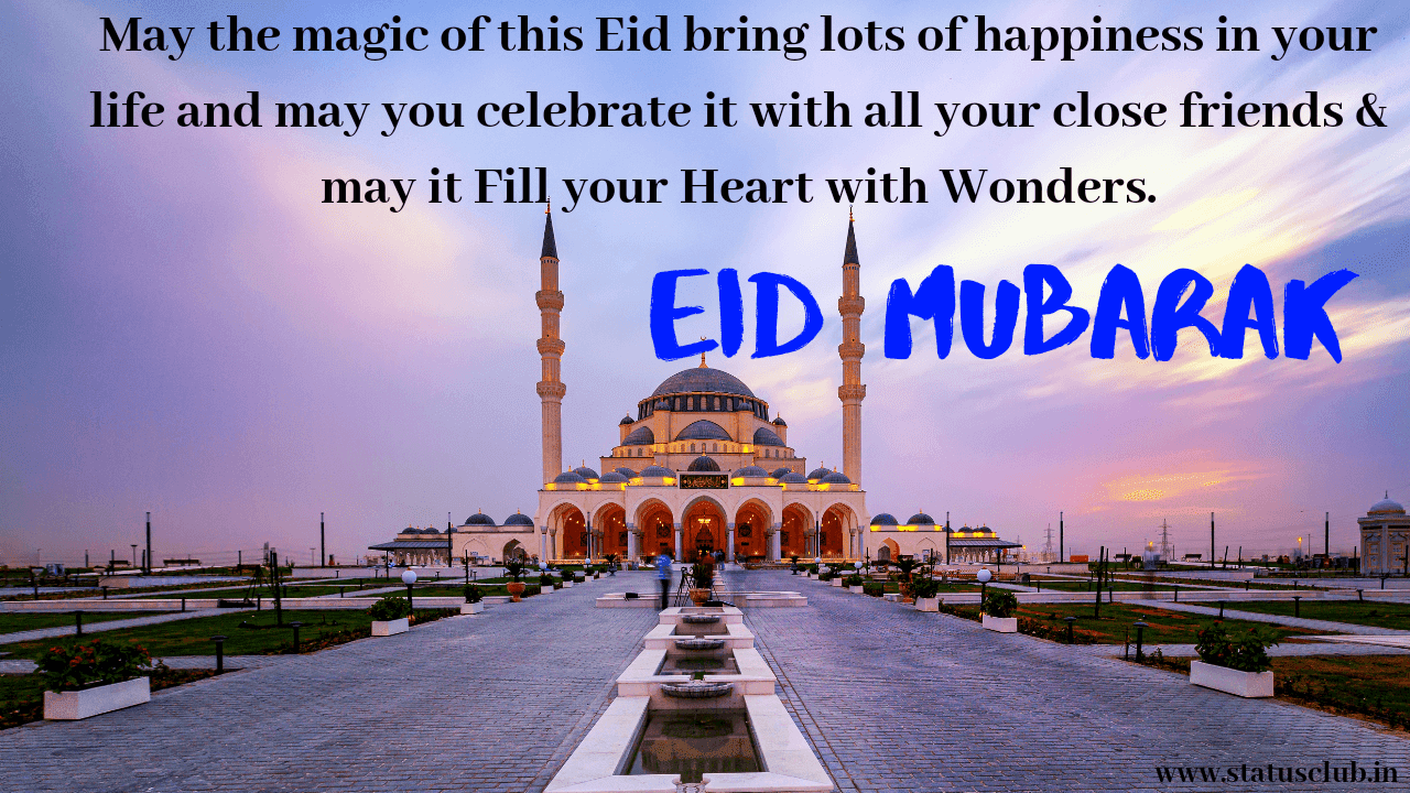 eid ul fitr images hd download for friends and relatives