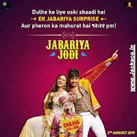 Jabariya Jodi First Look Poster 8