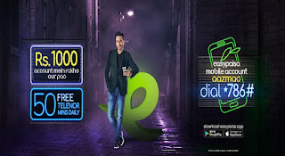 easypaisa telenor, easypaisa services in lahore, easypaisa in pakistan, easy ways to send money,