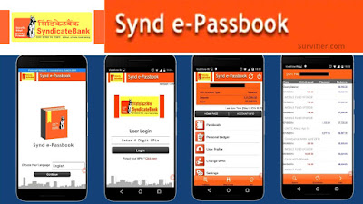 Syndicate bank e-passbook