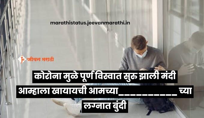 [NEW] fishpond for attitude boy in marathi । फिशपॉंड्स