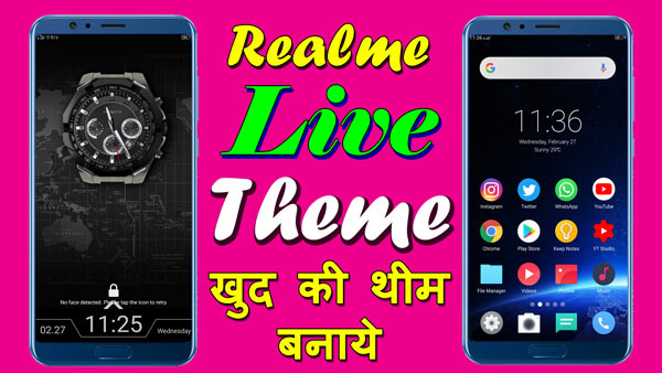 COLOR OS THEMES DOWNLOAD : OPPO THEME DOWNLOAD & REALME THEME DOWNLOAD