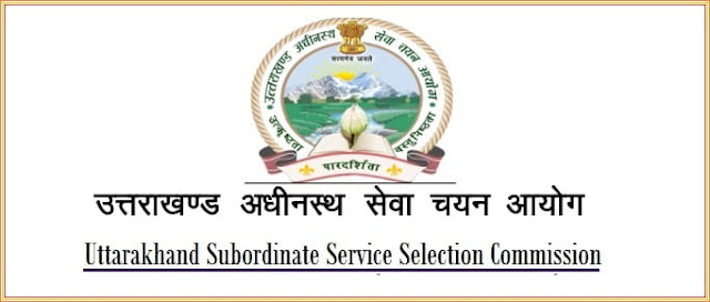 UKSSSC JE Civil Recruitment 2020