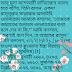 জান্নাতের গুপ্তধন, লা  হাওলা ওয়ালা কুওয়াতা ইল্লা বিল্লাহ পাঠ করার ফযিলত, জান্নাতের পথ,
