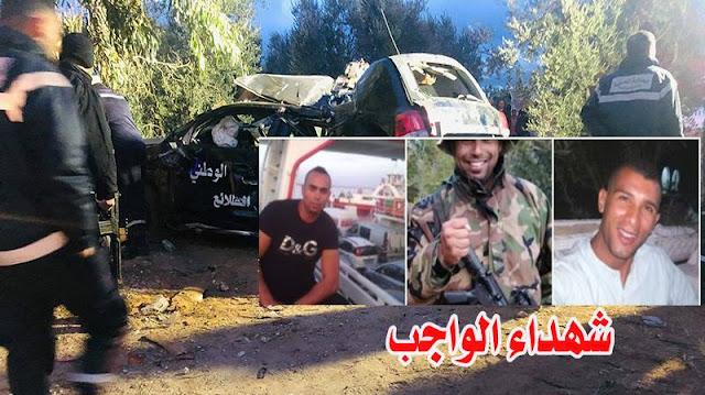 تونس: هوية شهداء الحرس الوطني و المصابين في حادث مرور مروع لموكب وزير الداخلية