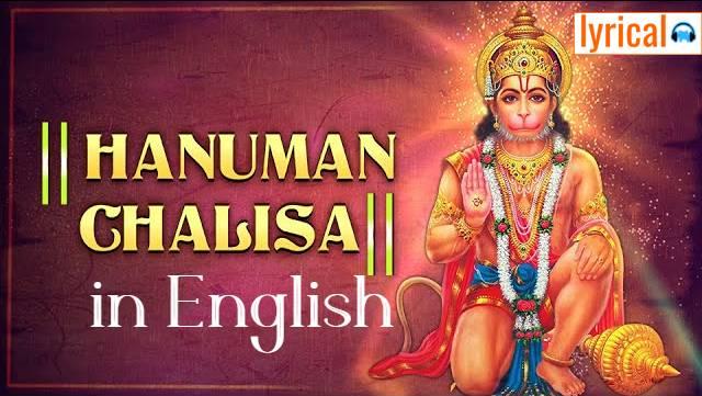 Jai Hanuman Gyan Gun Sagar Lyrics in English– Hanuman Chalisa