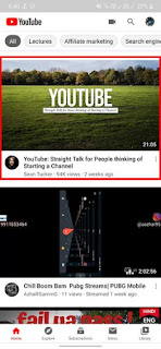 Youtube App home screen