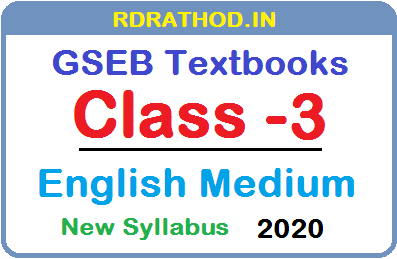 GSEB Class 3 English Medium New Syllabus Textbooks PDF