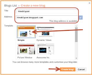 Hindigyani.com Create a free blog/Wepsite