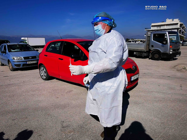 Rapid test στο Ναύπλιο σήμερα Παρασκευή 12/3 από την ΚΟΜΥ Αργολίδας