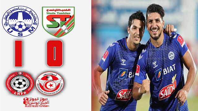 الاتحاد المنستيري يفوز على الملعب التونسي ويتصدر الترتيب