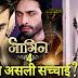 Colors Tv Naagin 4: Dev and Brinda love life gets new twist shootings start