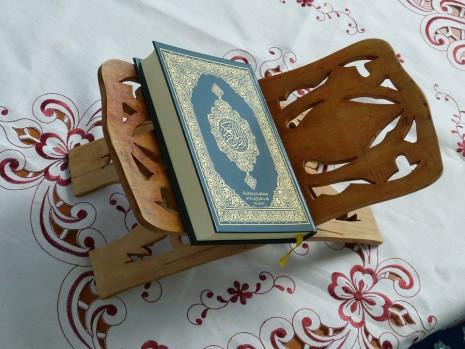 تفسير حلم قراءة وتلاوة القرآن الكريم أو سماعه في المنام لابن