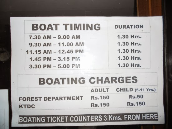 Boating in Thekkady Timing and Charges , Boat safari, Periyar Tiger Reserve, boating facility at Thekkady, Boating in Periyar Lake, boating in thekkady timing, thekkady boating online booking, thekkady boating charge, thekkady boat ride