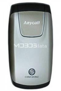 Spesifikasi Ponsel Samsung SGH-CC01