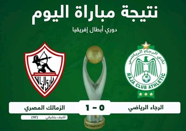عصبة الأبطال الإفريقية: نصف النهائي الثاني ذهاب الرجاء البيضاوي يتأخر بميدانه امام الزمالك المصري.